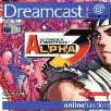 Street Fighter Alpha 3 Dreamcast Game