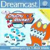 Chuchu Rocket Dreamcast Game