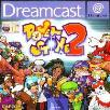 Power Stone 2 Dreamcast Game
