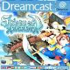 Skies of Arcadia Dreamcast Game