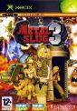 Metal Slug 3 XBox Game